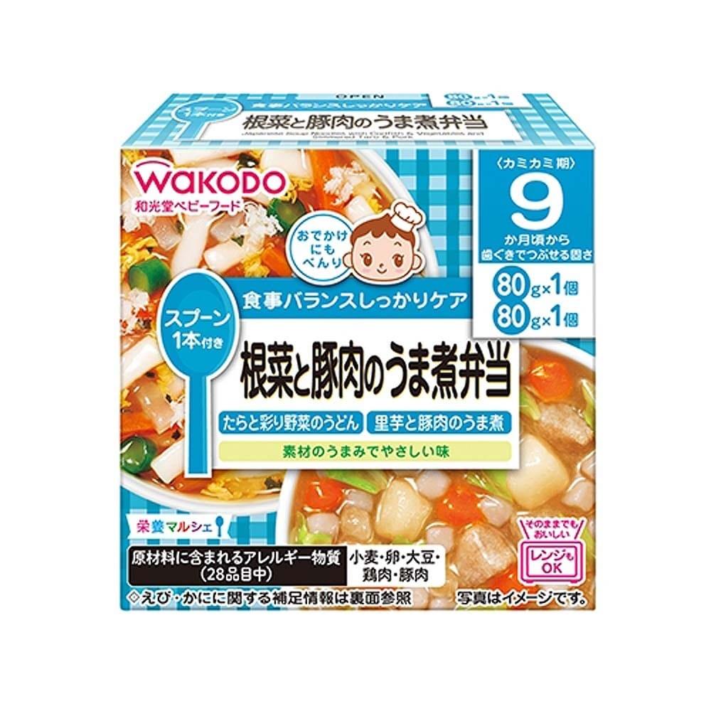 和光堂 栄養マルシェ 根菜と豚肉のうま煮弁当 【9ヶ月~】