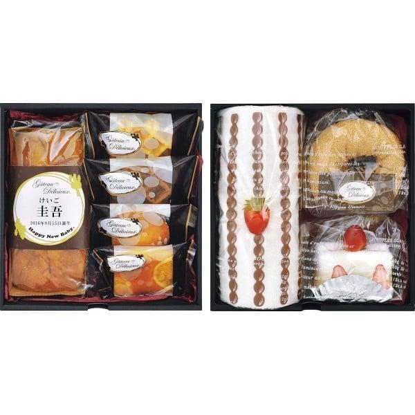 ガトー・デリシュー菓子詰合せ&ケーキタオル(お名入れ) NYU-30【オンライン限定】【名入れ】