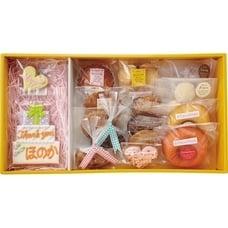 <トイザらス> 送料無料 DECO & VEGIE クッキーハッピーセット(お名入れ) 女の子 DAHPNG03P【オンライン限定】【名入れ可】