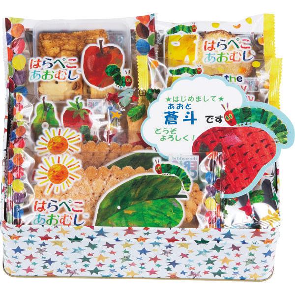 <トイザらス> はらぺこあおむし 缶入りお菓子アソートHA-25N(男の子)【オンライン限定】【名入れ可】