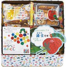 <トイザらス> 送料無料 はらぺこあおむし 缶入り お菓子アソート HA-30N(男の子)【オンライン限定】【名入れ可】