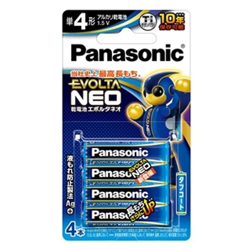 乾電池エボルタNEO 単4形4本パック
