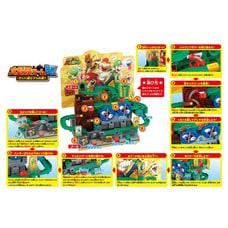 スーパーマリオ 大冒険ゲーム DXクッパ城と7つの罠!