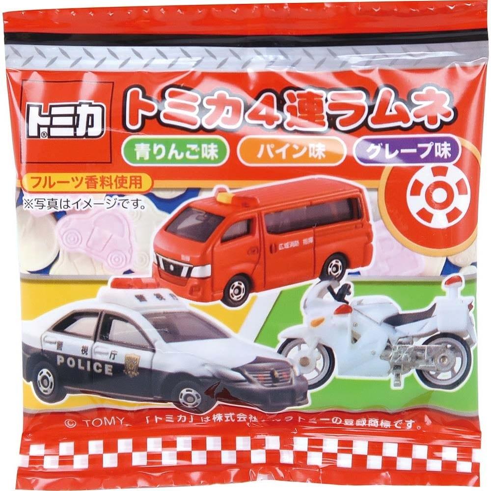 トミカ 4連ラムネ【お菓子】
