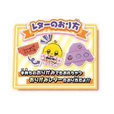 【クリアランス】プリプリちぃちゃん!! プリプリスララ手帳