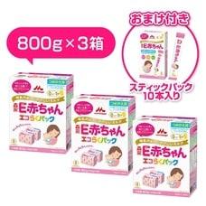 ベビーザらス限定 森永 ペプチドミルク E赤ちゃん エコらくパック つめかえ用 800g×3箱セット【粉ミルク】