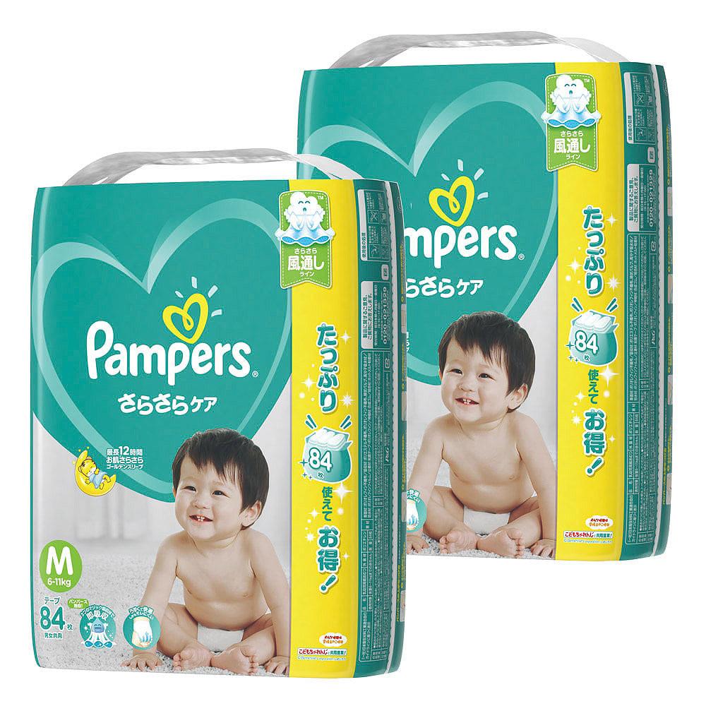 【8枚増量】【テープタイプ】パンパース さらさらケア テープ Mサイズ 168枚(80枚+4x2) 紙おむつ箱入り