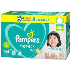 【8枚増量】【テープタイプ】パンパース さらさらケア テープ Lサイズ 144枚(68枚+4×2) 紙おむつ箱入り