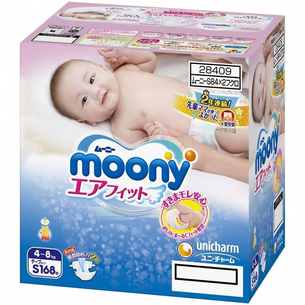 ムーニー S(4~8kg) 168枚(84枚x2袋) エアフィット【テープタイプ】