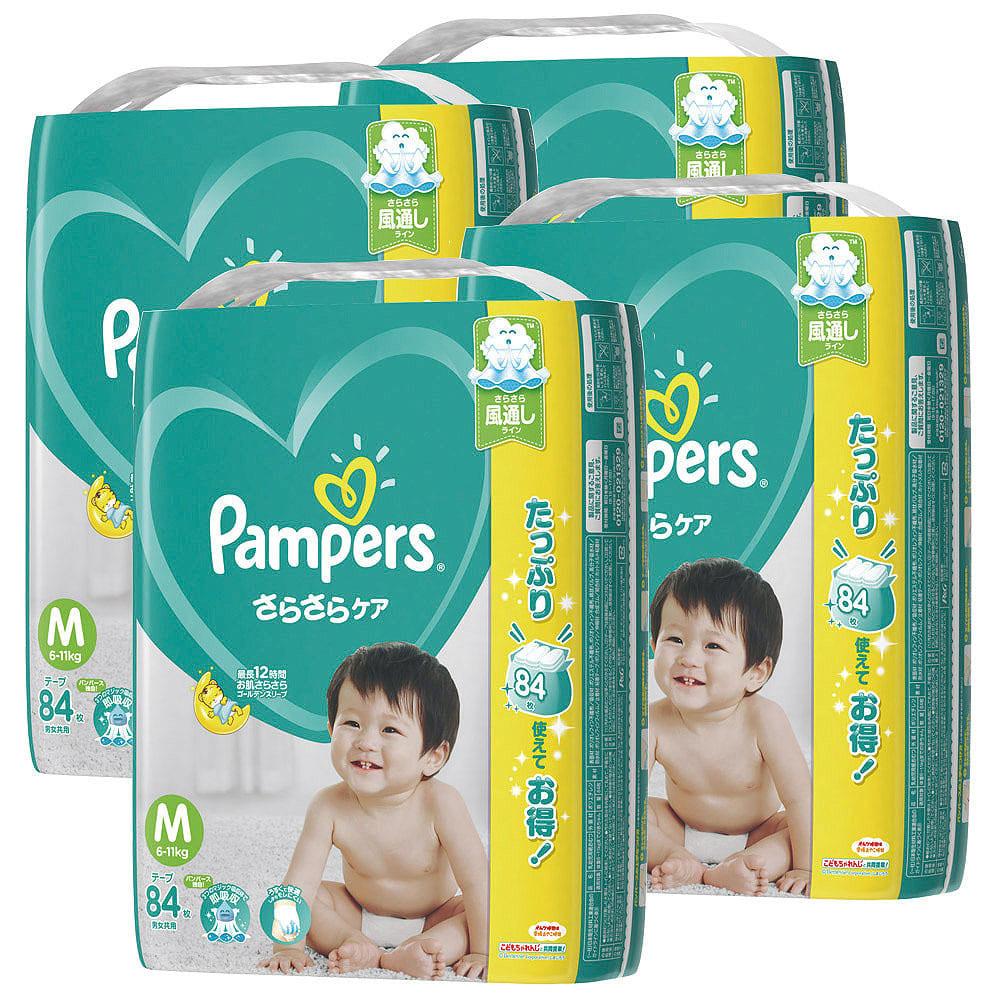 【16枚増量+送料無料】パンパース さらさらケア テープ Mサイズ 336枚(80枚+4 x4) 紙おむつ箱入り【テープタイプ】【送料無料】