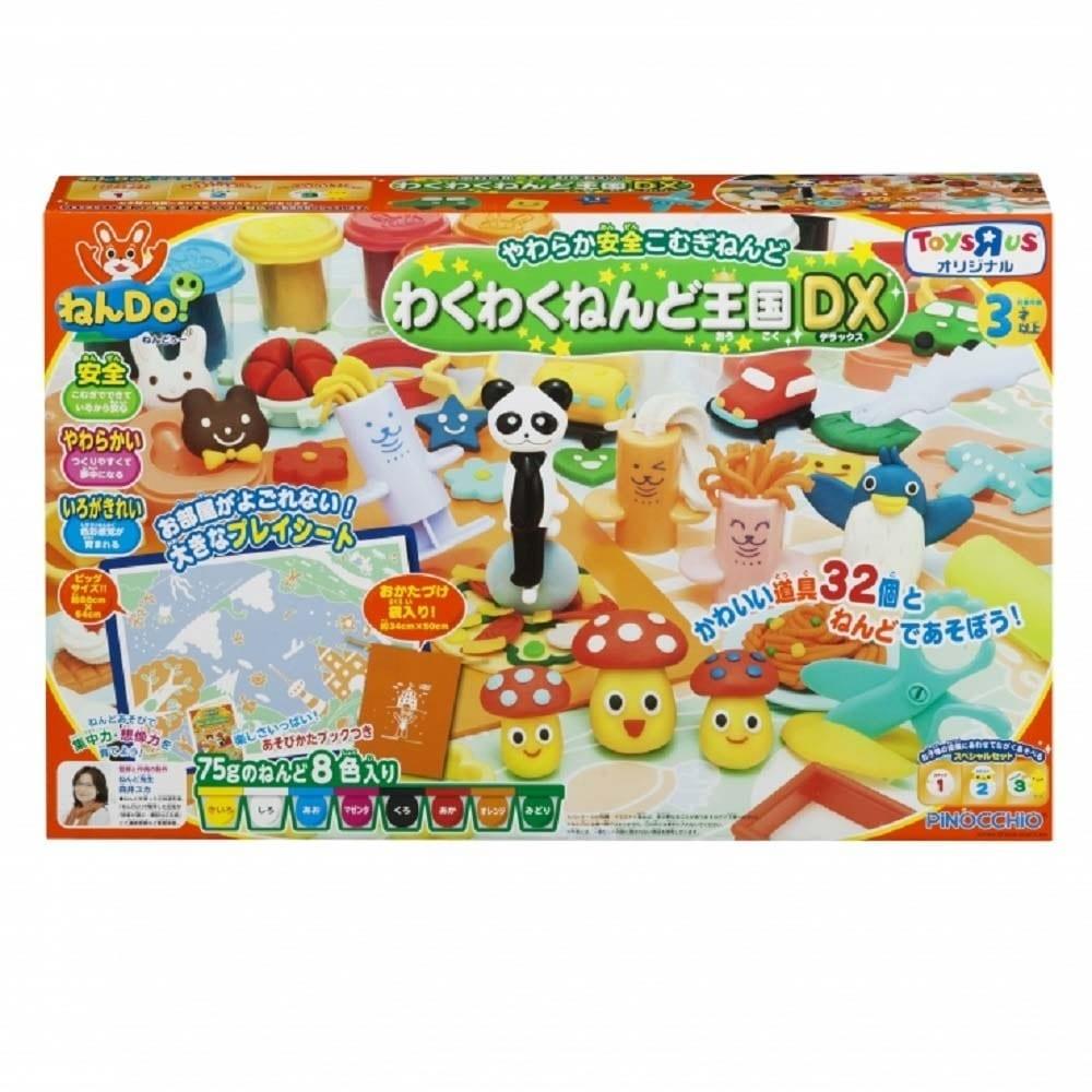 https://www.toysrus.co.jp/i/5/8/8/588028900ILL.jpg