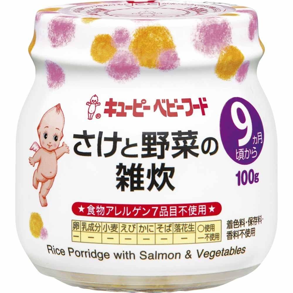 【キユーピー】 キユーピーベビーフード さけと野菜の雑炊