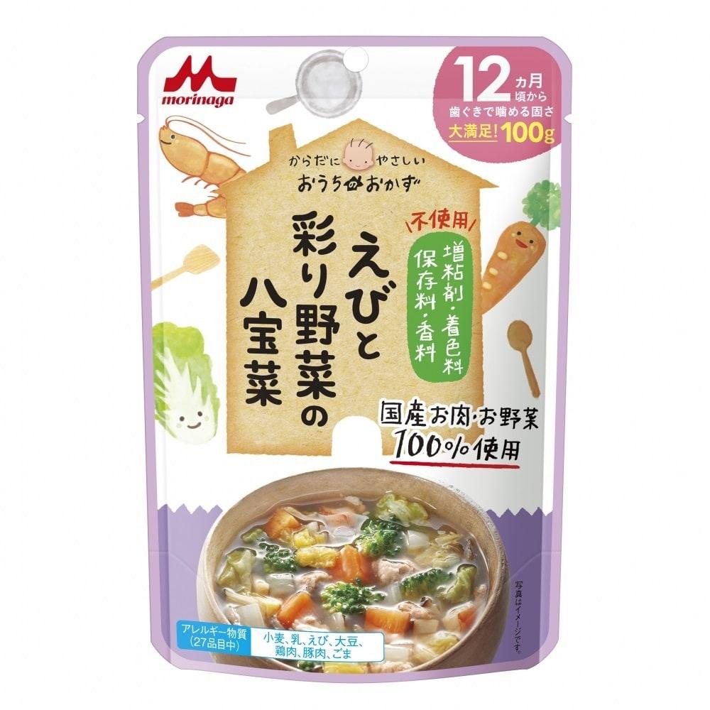 おうちのおかず えびと彩り野菜の八宝菜 【12ヶ月~】