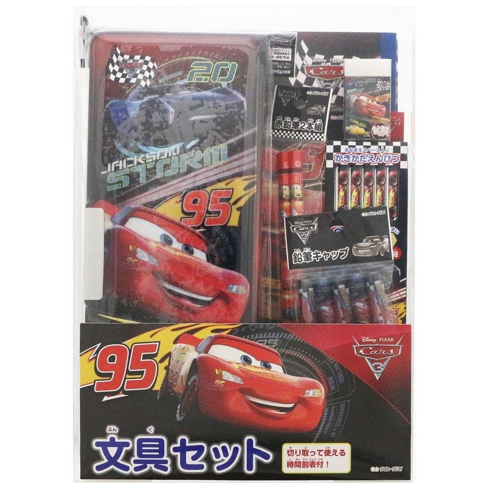 文具セット ディズニー カーズ【送料無料】