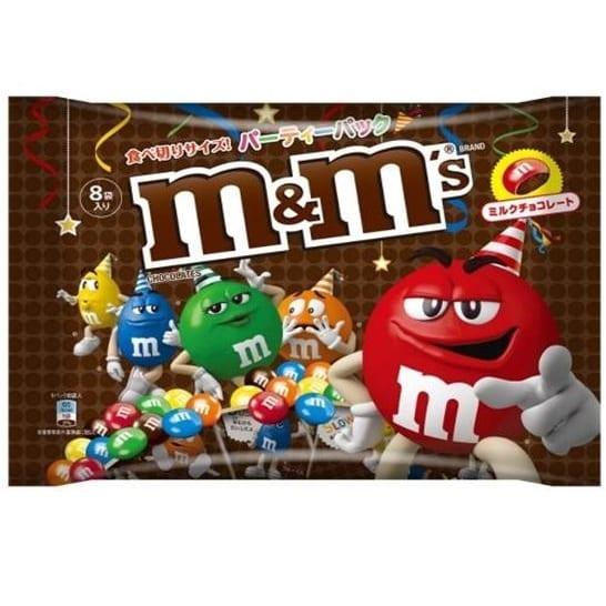 M & M's パーティパックミルク 8袋【お菓子】