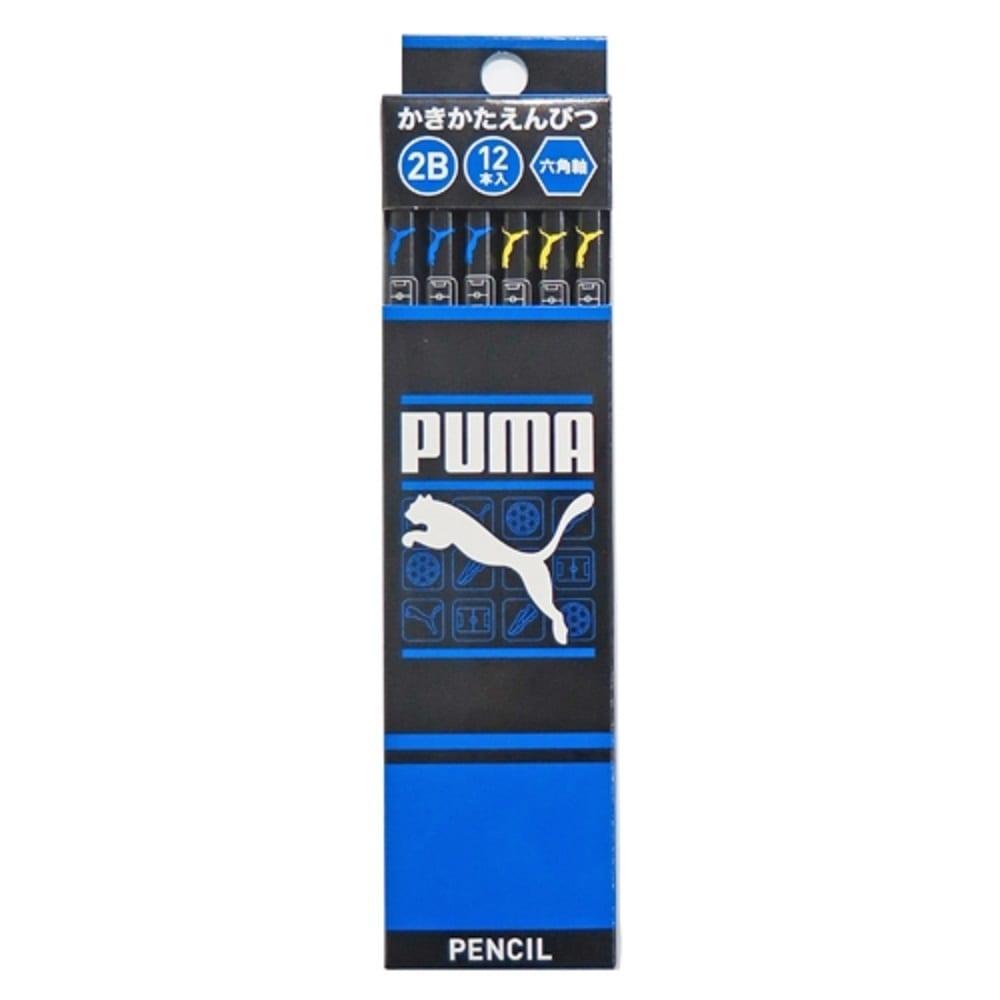 トイザらス・ベビーザらス オンラインストアプーマ かきかた鉛筆(2B)紙箱入 PUMA