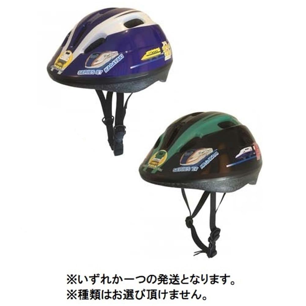 トイザらス・ベビーザらス オンラインストアトイザらス限定 プラレール アジャスタブルヘルメット (47~55cm)(E5)【送料無料】