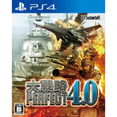 【PS4ソフト】PS4 大戦略パーフェクト4.0【クリアランス】