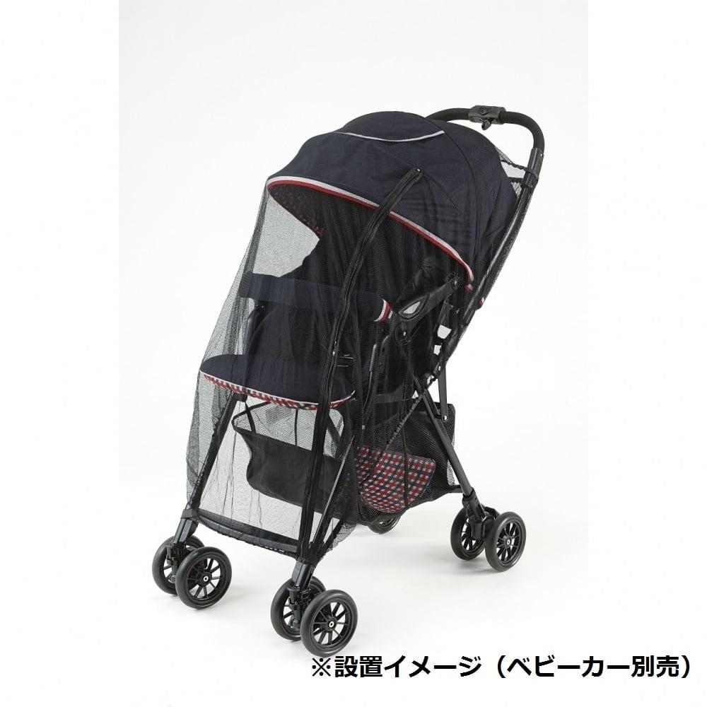 ベビーザらス限定 ベビーカー用 ファスナー付き虫除けネットカバー【送料無料】