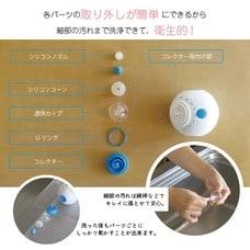 電動鼻水吸引器 BalliQ ピンク