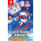 【Nintendo Switchソフト】Cave Story+
