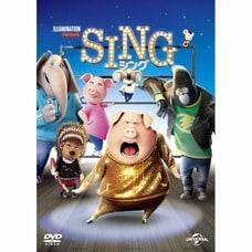<トイザらス> 【DVD】SING/シング