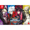 【Nintendo Switchソフト】BLAZBLUE  CROSS  TAG  BATTLE  Limited Box【送料無料】