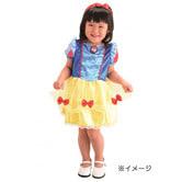 713f4b91b4b8e ディズニープリンセス マイファーストおしゃれドレス 白雪姫 送料無料