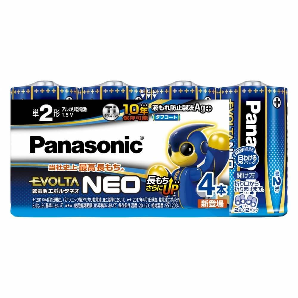乾電池エボルタNEO 単2形 4本パック