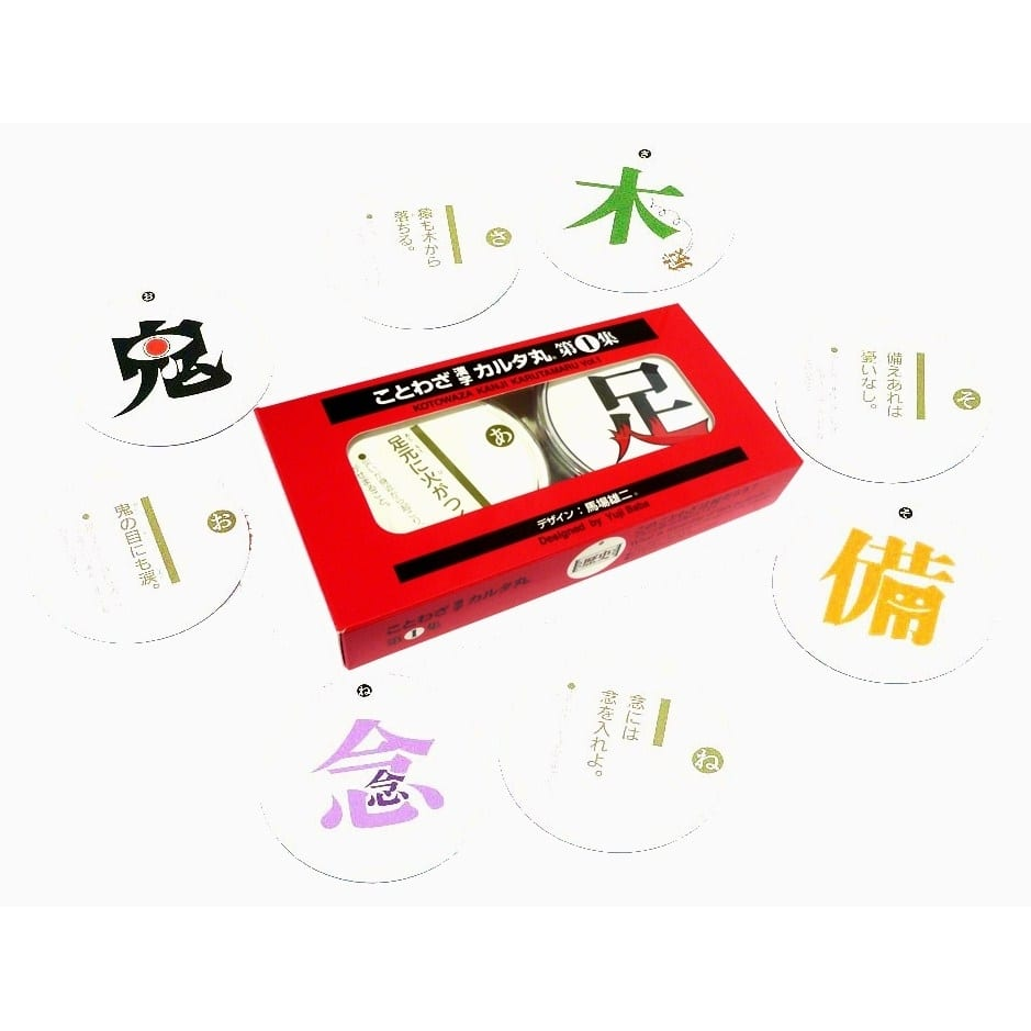 ことわざ漢字カルタ丸 第1集