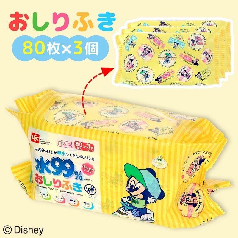 ミッキー&ミニーおしりふき80枚x3