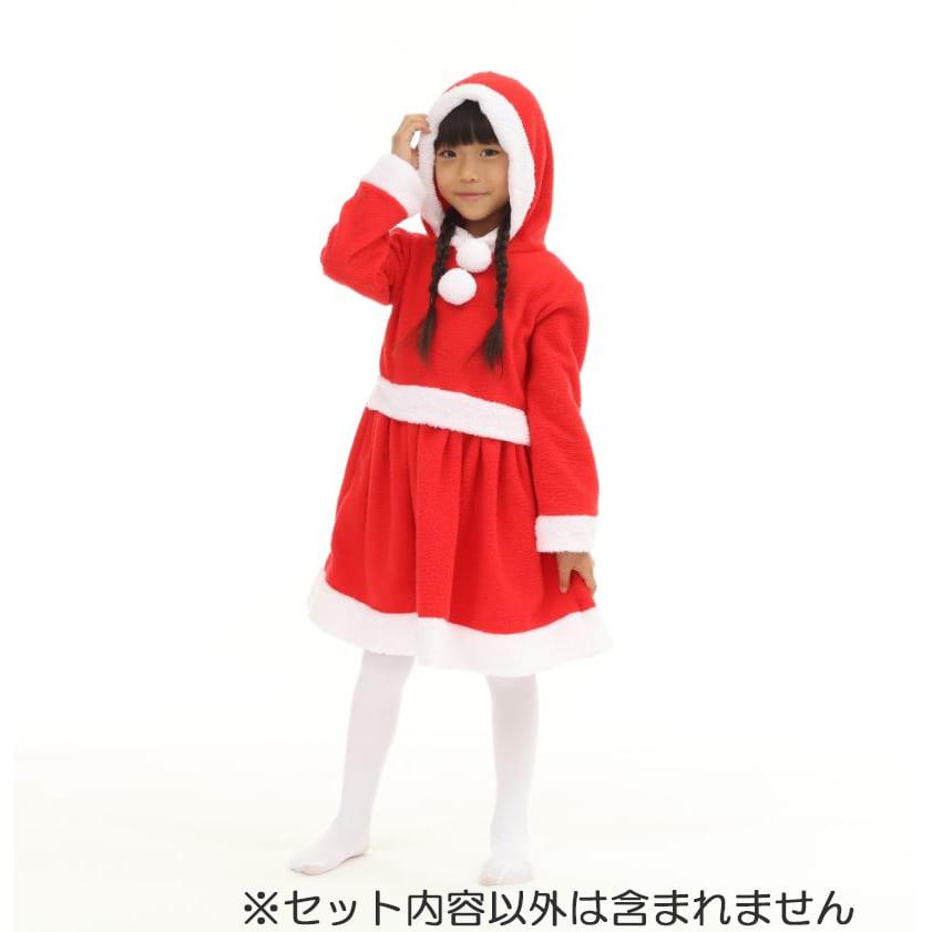 【クリスマス】トイザらス チアー!サンタクロースワンピース【送料無料】