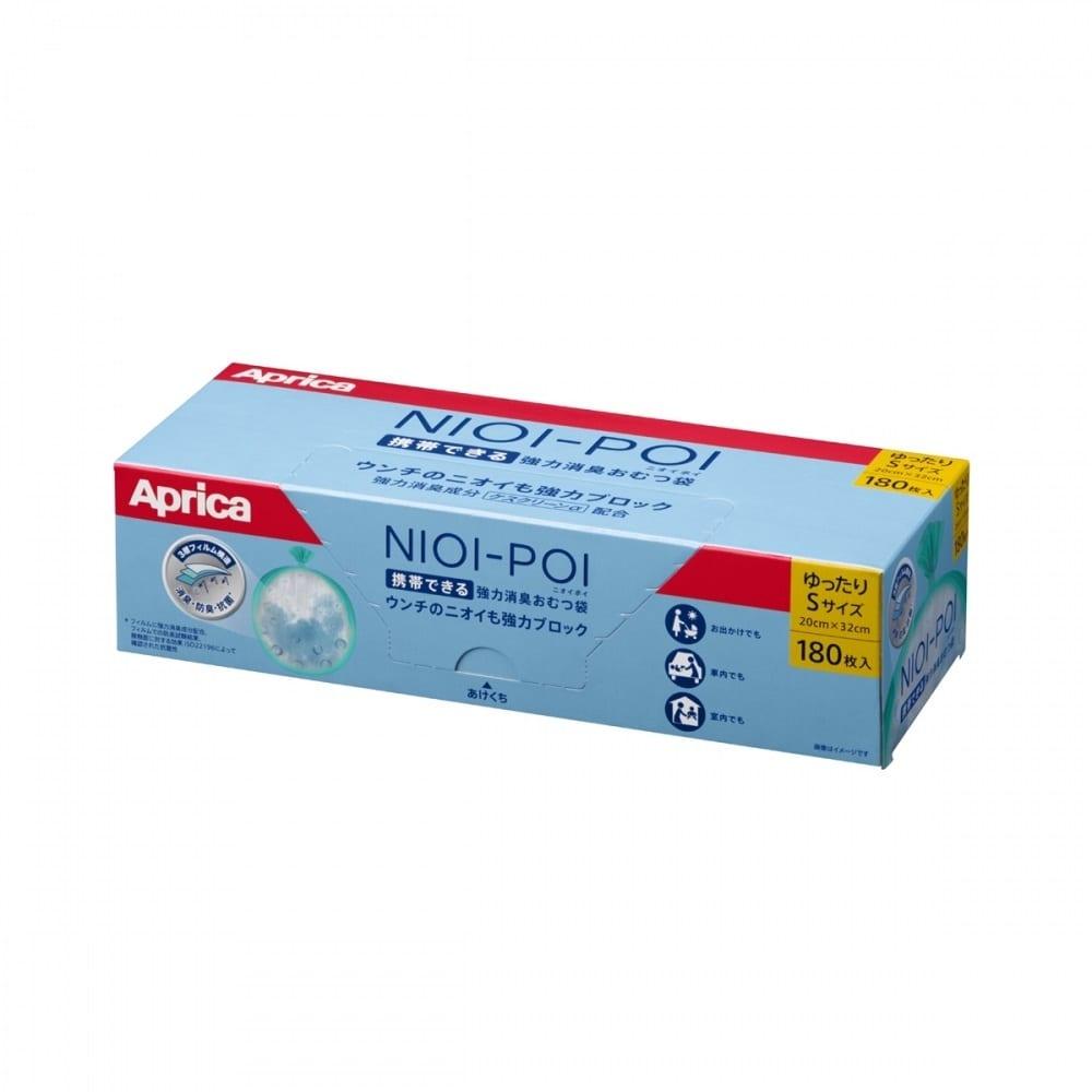 NIOI-POI(ニオイポイ) 強力消臭おむつ袋 180枚入り 箱入りタイプ