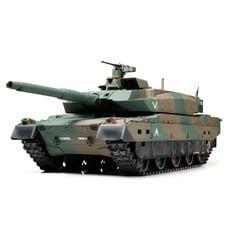 <トイザらス> 1/16 RC 陸上自衛隊 10式戦車 フルオペレーション(プロポ付)【オンライン限定】【送料無料】画像