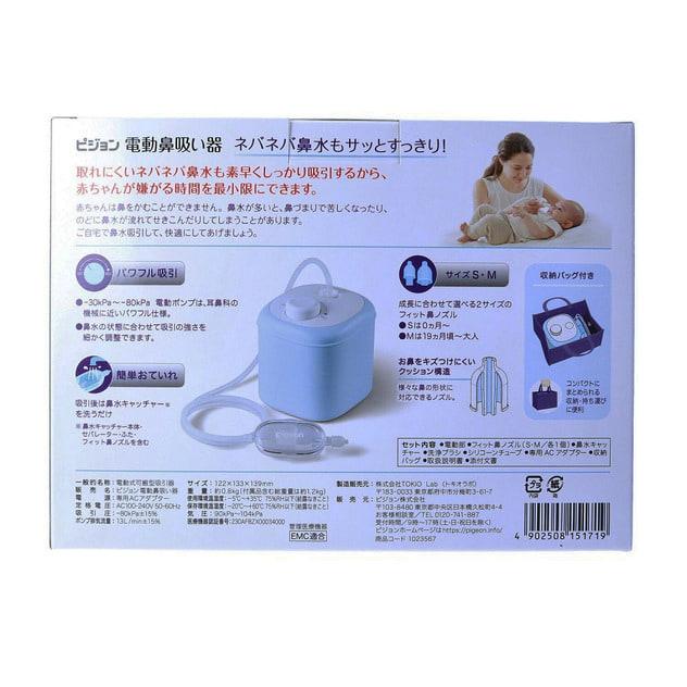 鼻水 吸引 器 ピジョン 電動 ピジョン電動鼻吸い器の使い方やコツ
