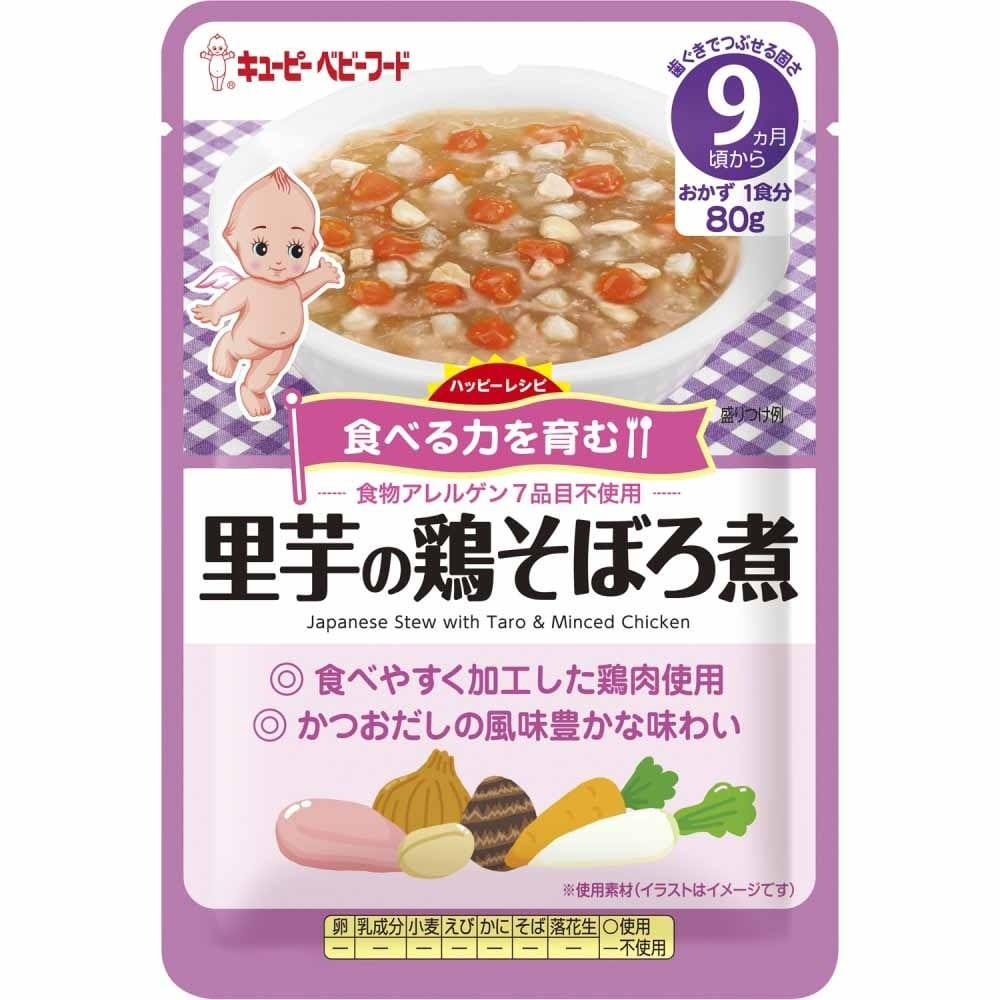 【キユーピー】ハッピーレシピ 里芋の鶏そぼろ煮 【9ヶ月~】