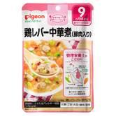 管理栄養士の食育ステップレシピ 鶏レバー中華煮(豚肉入り) 80g