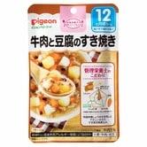 管理栄養士の食育ステップレシピ 牛肉と豆腐のすき焼き 80g
