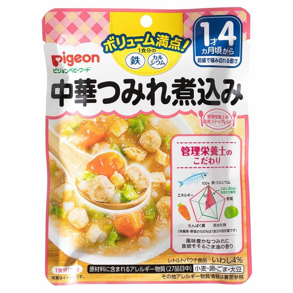 【ピジョン】食育レシピ鉄Ca 中華つみれ煮込み 【1才4ヶ月~】