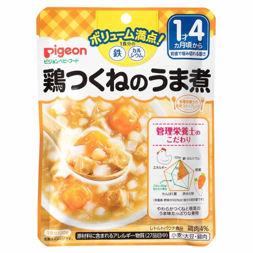 【ピジョン】食育レシピ鉄Ca 鶏つくねのうま煮 【1才4ヶ月~】