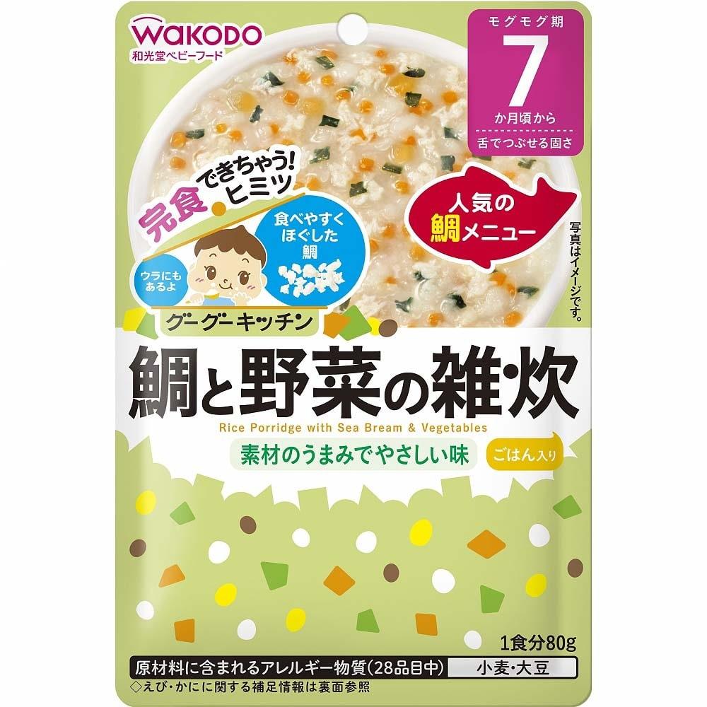 和光堂 グーグーキッチン 鯛と野菜の雑炊 【7ヶ月~】