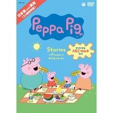 <トイザらス> ペッパビッグ ストーリーズピクニック(Peppa Pig Stories ~Picnic~) ほか 【DVD】