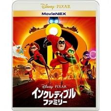 <トイザらス>【ブルーレイ+DVD】 インクレディブル・ファミリー MovieNEX【送料無料】