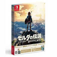 <トイザらス>【Nintendo Switchソフト】ゼルダの伝説 ブレス オブ ザ ワイルド ~冒険ガイドブック付き~【送料無料】