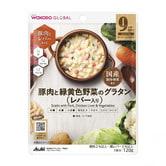豚肉と緑黄色野菜のグラタン (レバー入り) 120g