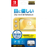 ファインプロテクト BL for Nintendo Switch Lite