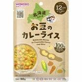 北海道シリーズ お豆のカレーライス 80g 製品画像