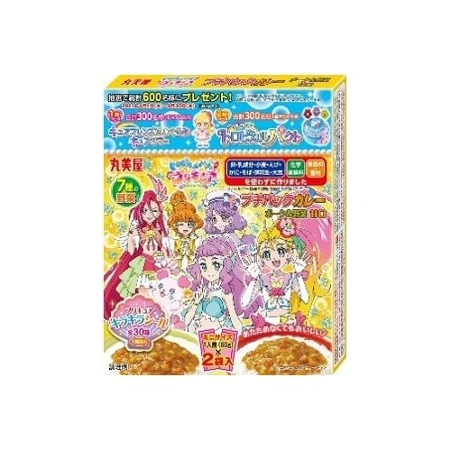 トロピカルージュ!プリキュア プチパックカレー ポーク&野菜 甘口 2袋