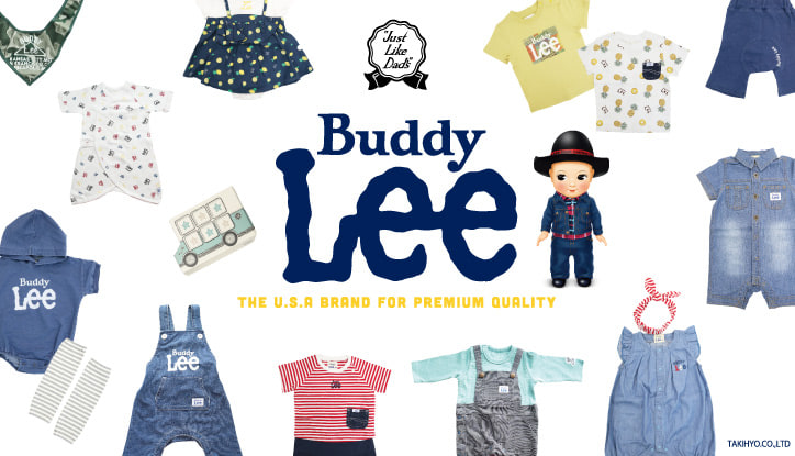 BUDDY LEE
