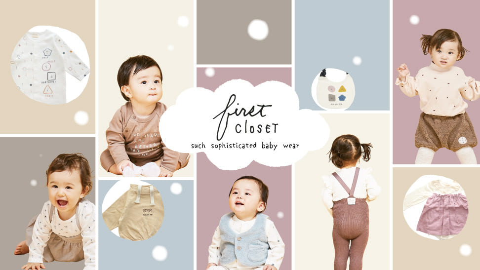 FirstCloset